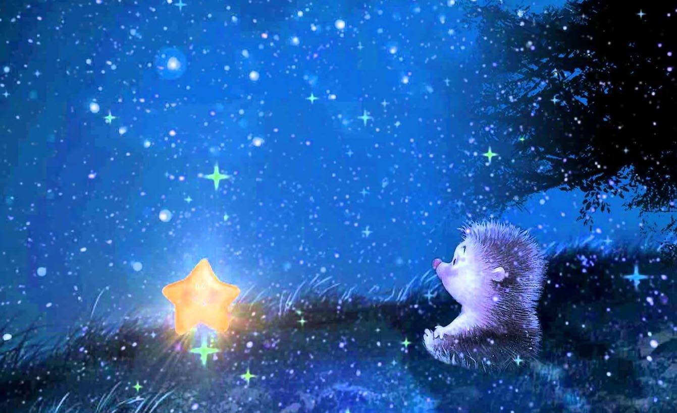 картинка волшебные звезды отличаются