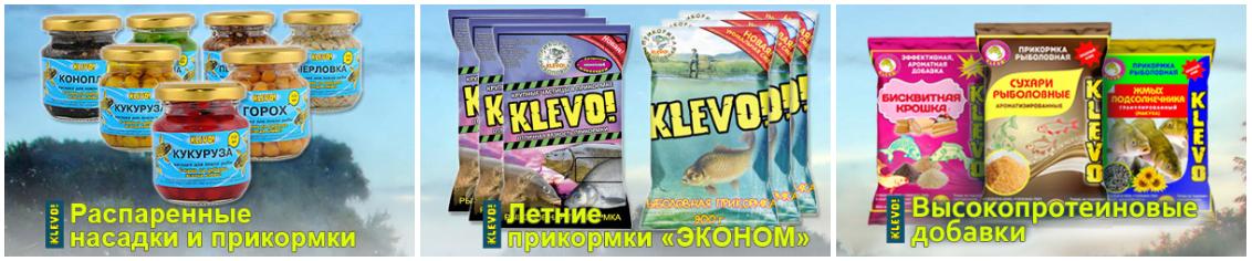 сухие прикормки рыбалки руками