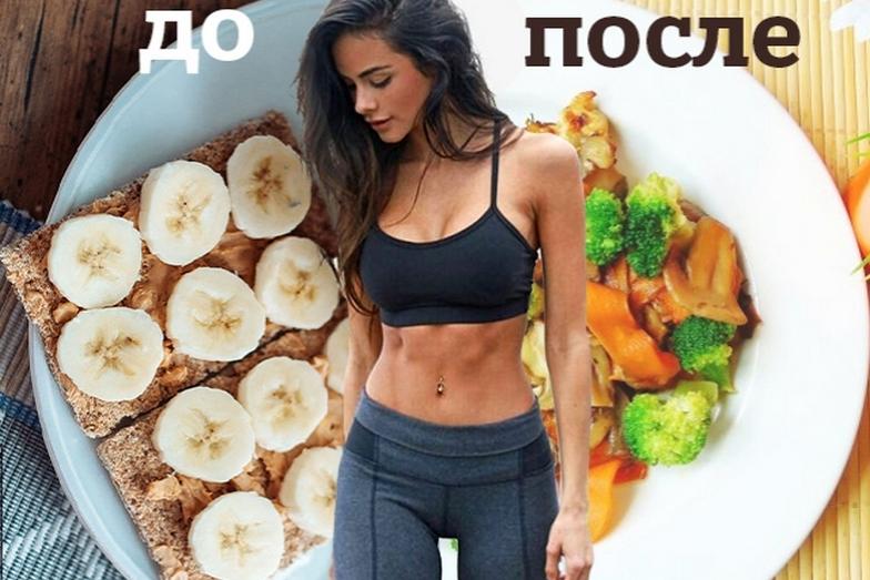 Питание Когда Хочешь Похудеть. Какие продукты нужно есть, чтобы похудеть