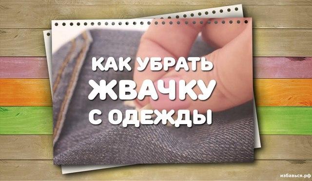 одежда изкитая на заказ в россию